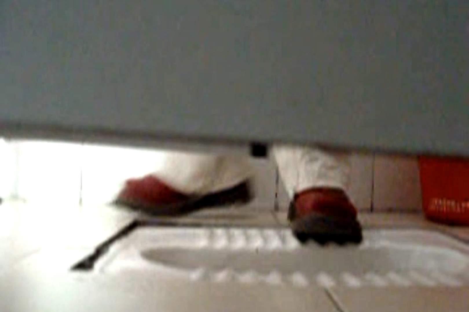 ぼっとん洗面所スペシャルVol.6 0 | 0  78画像 1