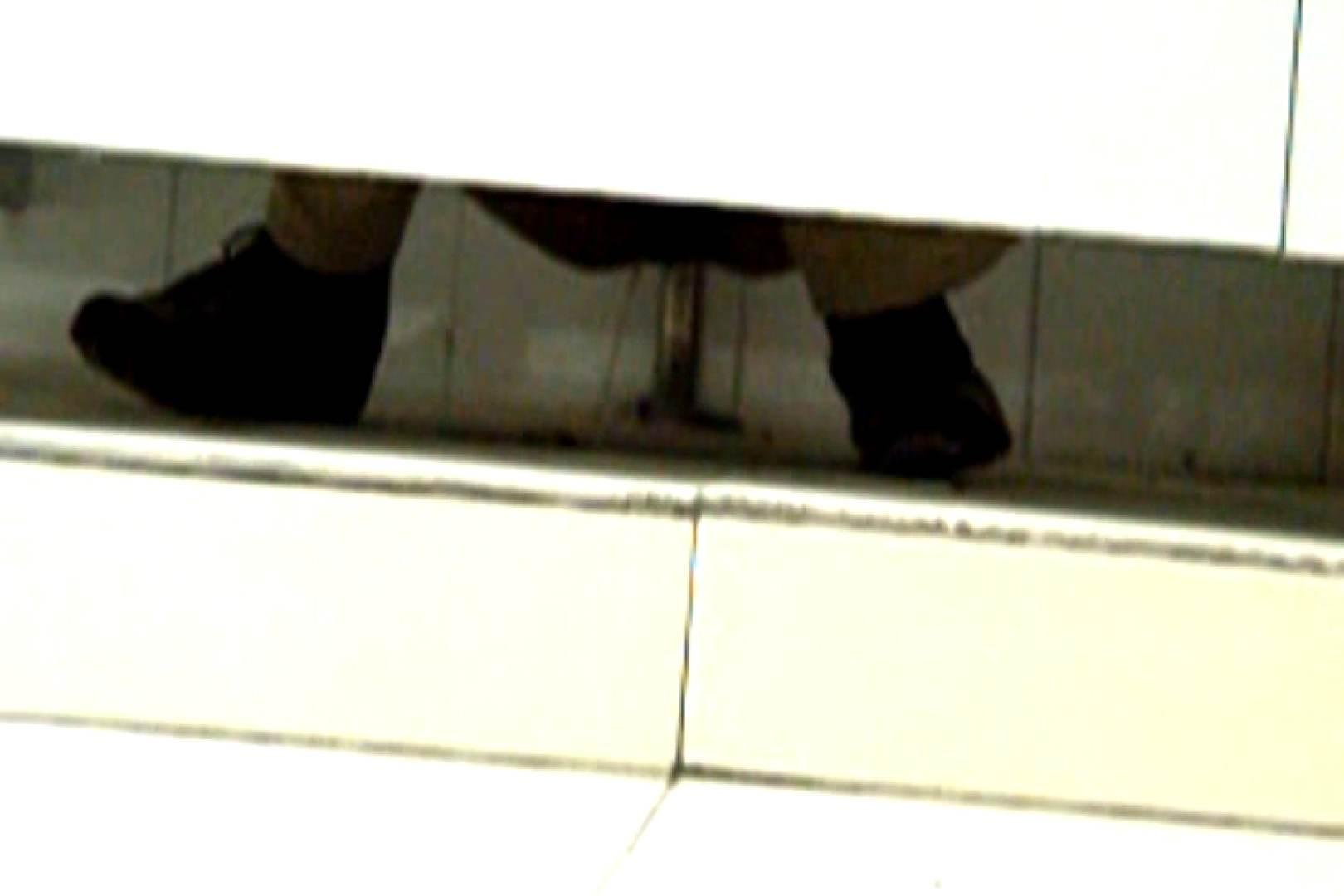 ぼっとん洗面所スペシャルVol.6 0 | 0  78画像 21