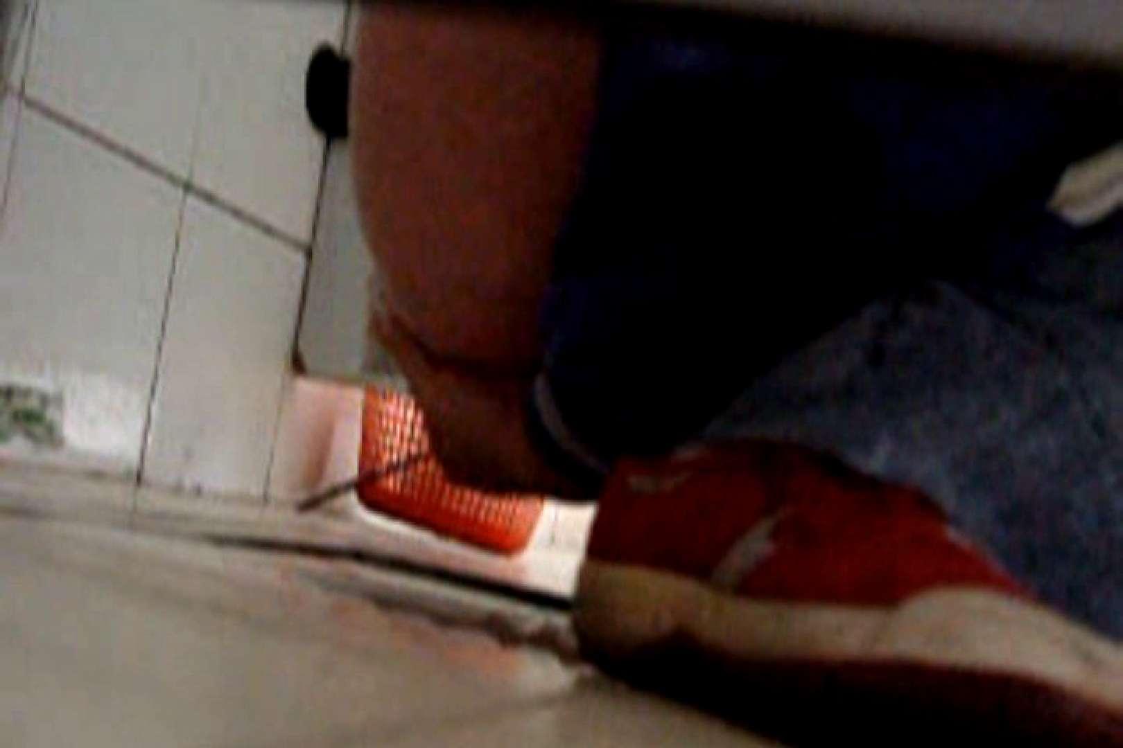 ぼっとん洗面所スペシャルVol.6 0 | 0  78画像 29