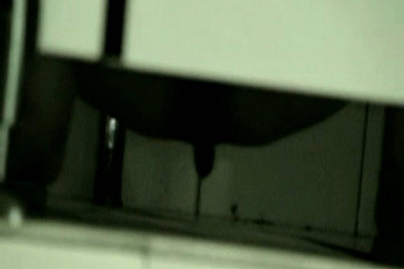 ぼっとん洗面所スペシャルVol.6 0 | 0  78画像 42