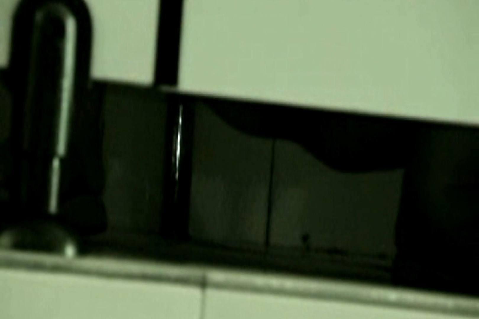 ぼっとん洗面所スペシャルVol.6 0 | 0  78画像 44
