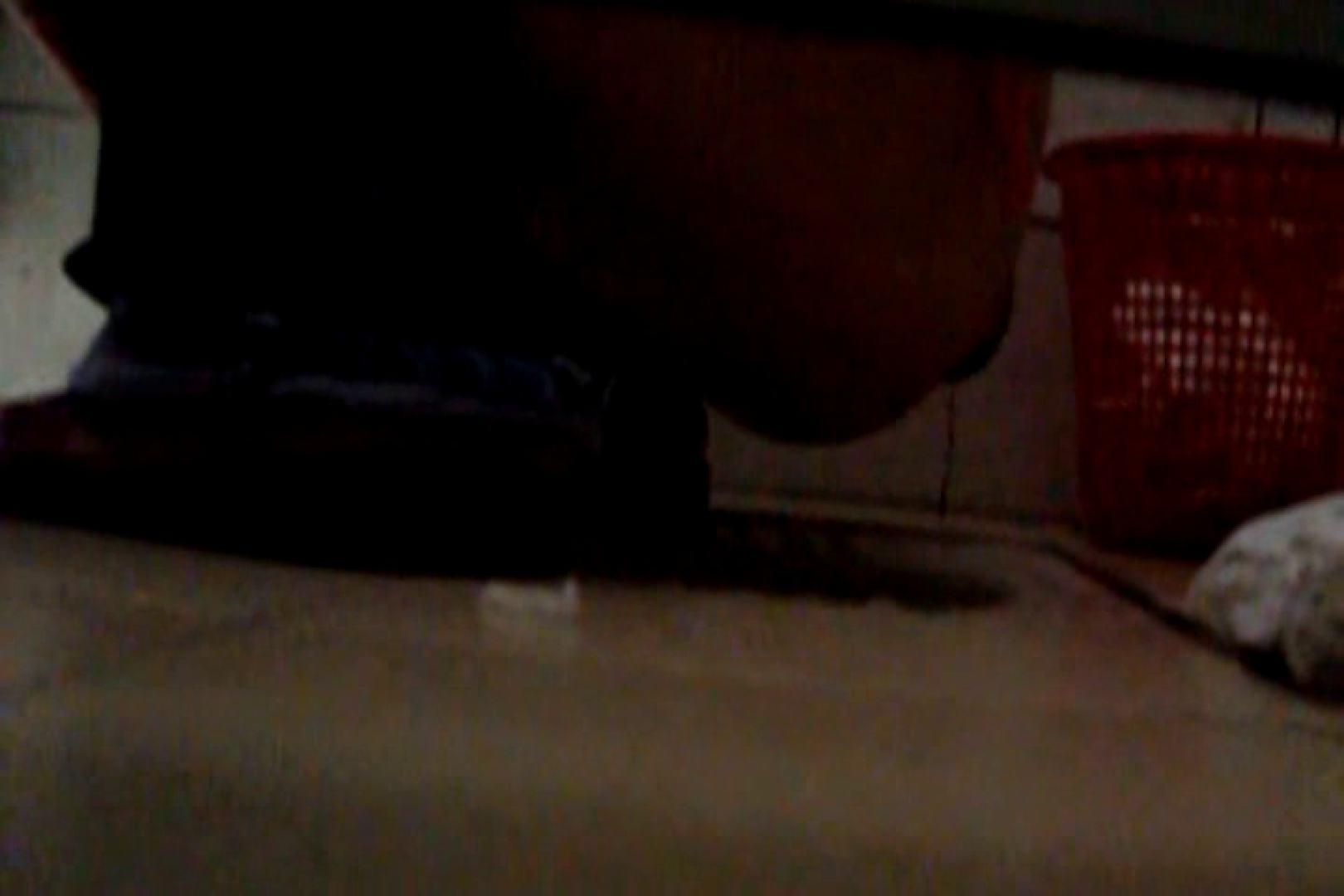 ぼっとん洗面所スペシャルVol.6 0 | 0  78画像 48