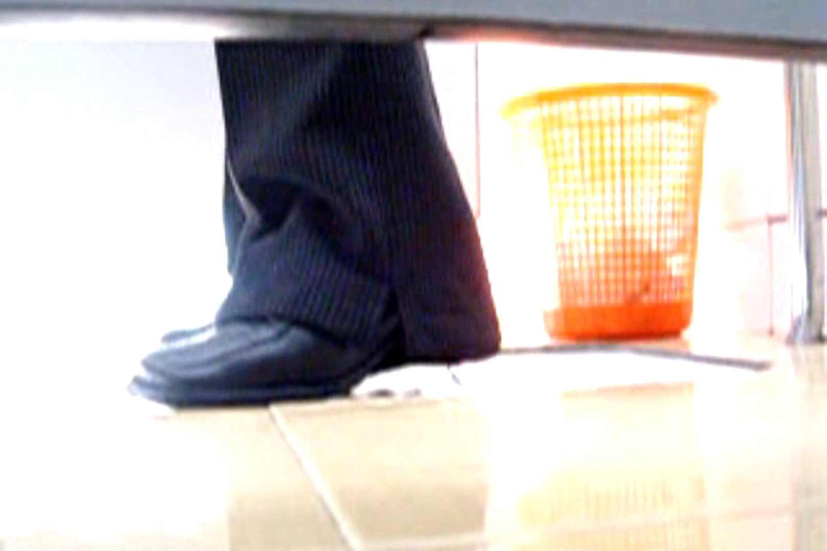 ぼっとん洗面所スペシャルVol.6 0 | 0  78画像 51