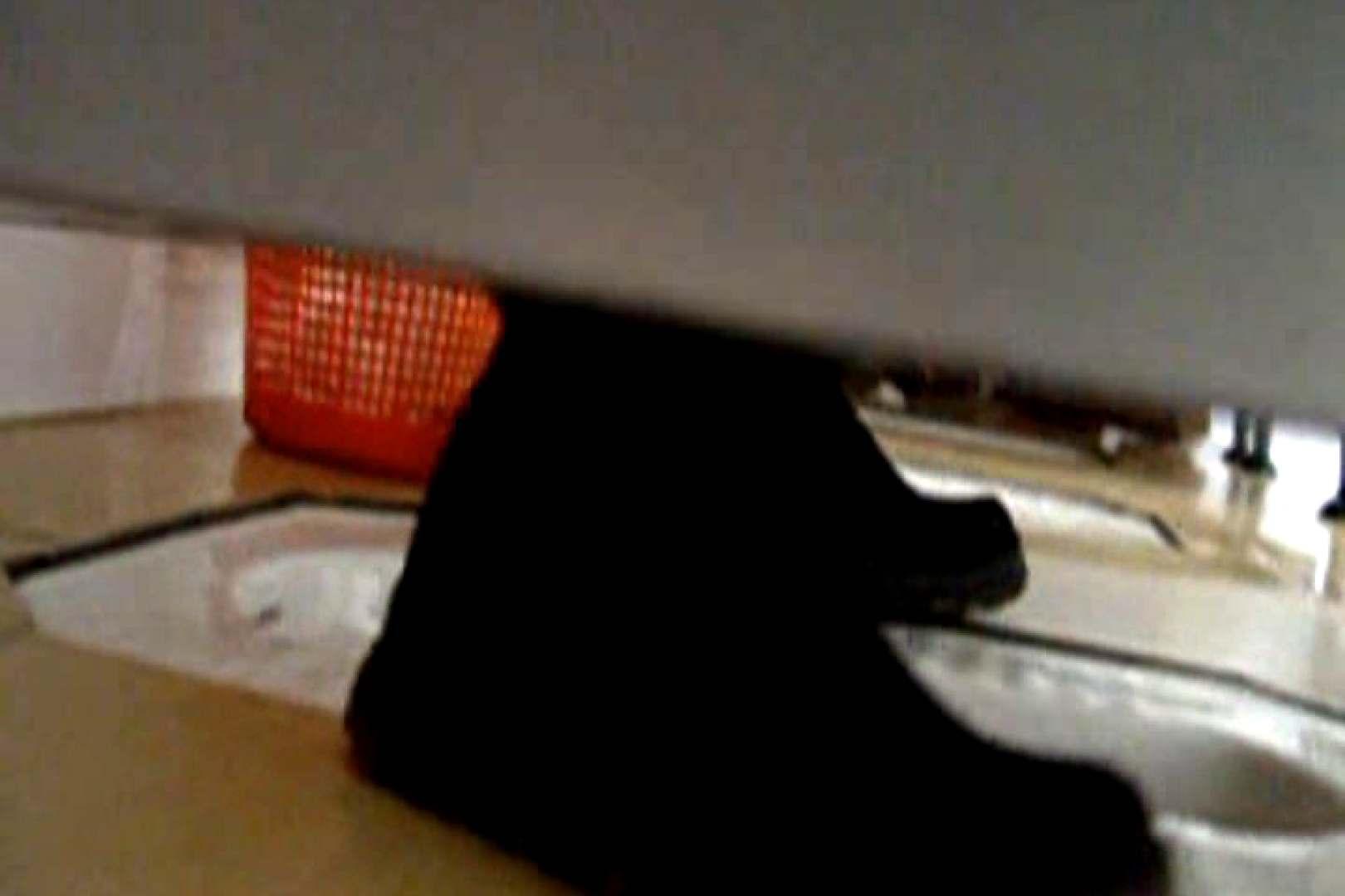 ぼっとん洗面所スペシャルVol.6 0 | 0  78画像 59