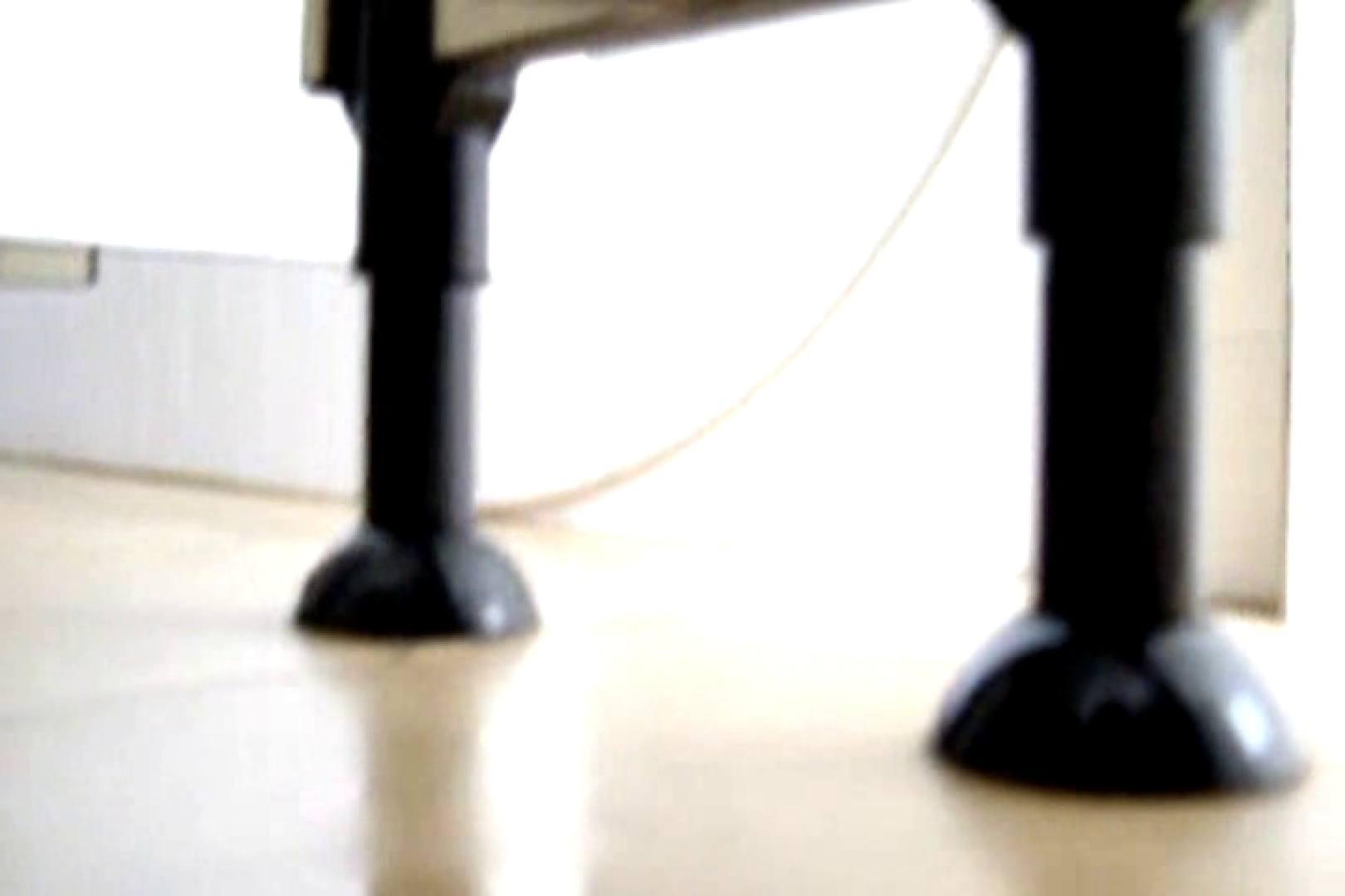 ぼっとん洗面所スペシャルVol.6 0 | 0  78画像 67