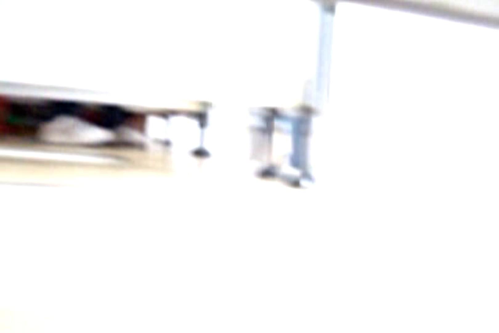 ぼっとん洗面所スペシャルVol.6 0 | 0  78画像 70