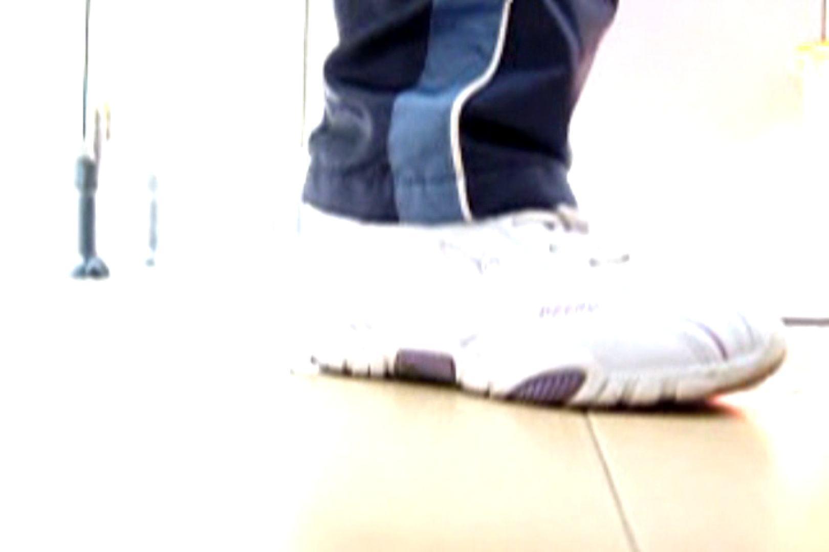 ぼっとん洗面所スペシャルVol.6 0 | 0  78画像 73