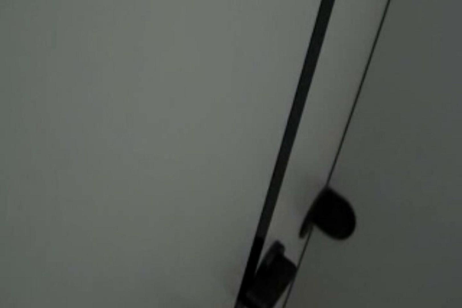 ぼっとん洗面所スペシャルVol.7 0 | 0  90画像 28