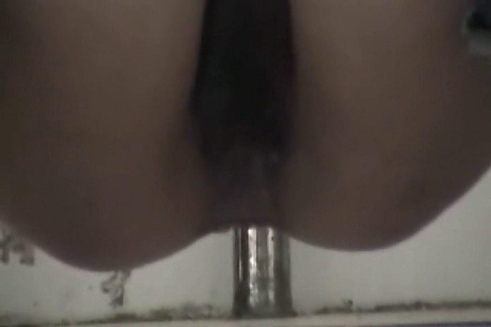 ぼっとん洗面所スペシャルVol.7 0 | 0  90画像 57