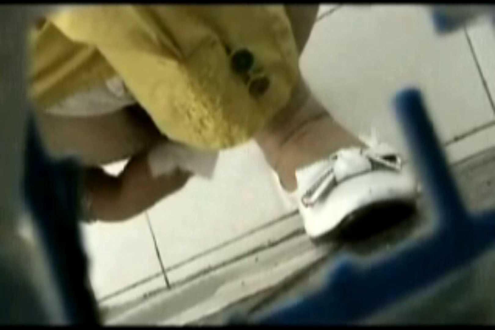 ぼっとん洗面所スペシャルVol.8 0 | 0  93画像 84