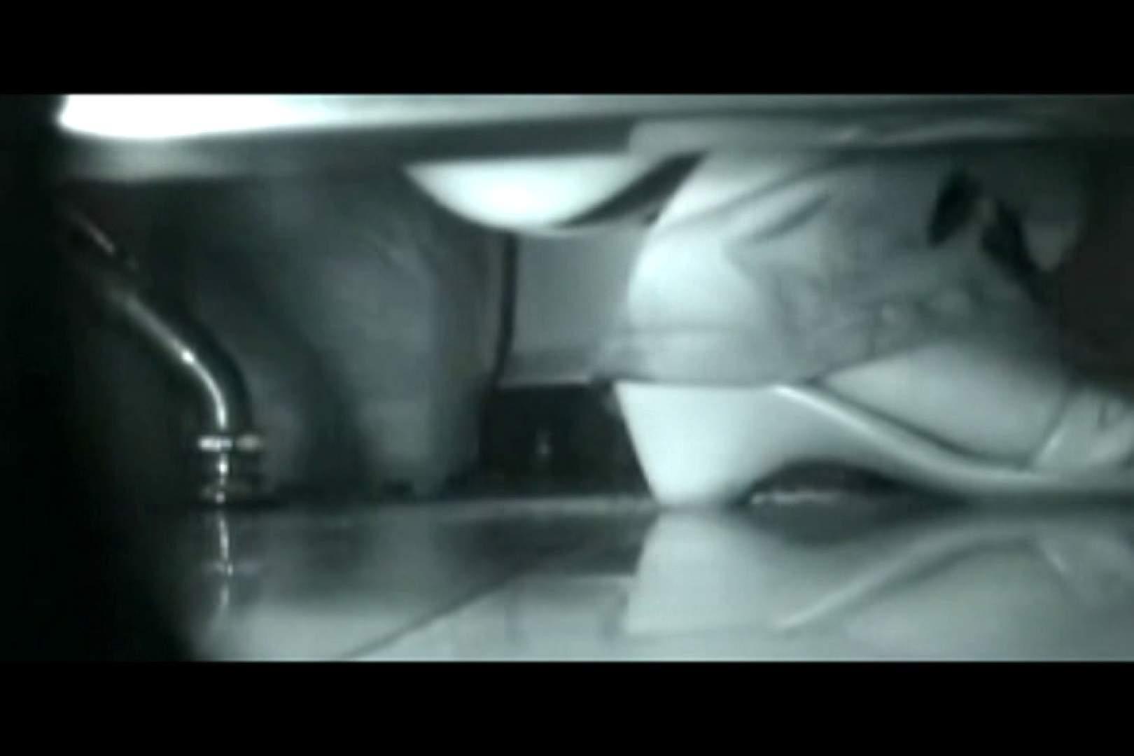 ぼっとん洗面所スペシャルVol.18 0   0  41画像 16