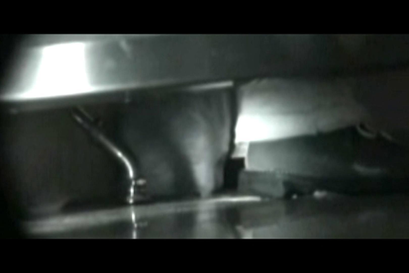 ぼっとん洗面所スペシャルVol.18 0   0  41画像 27