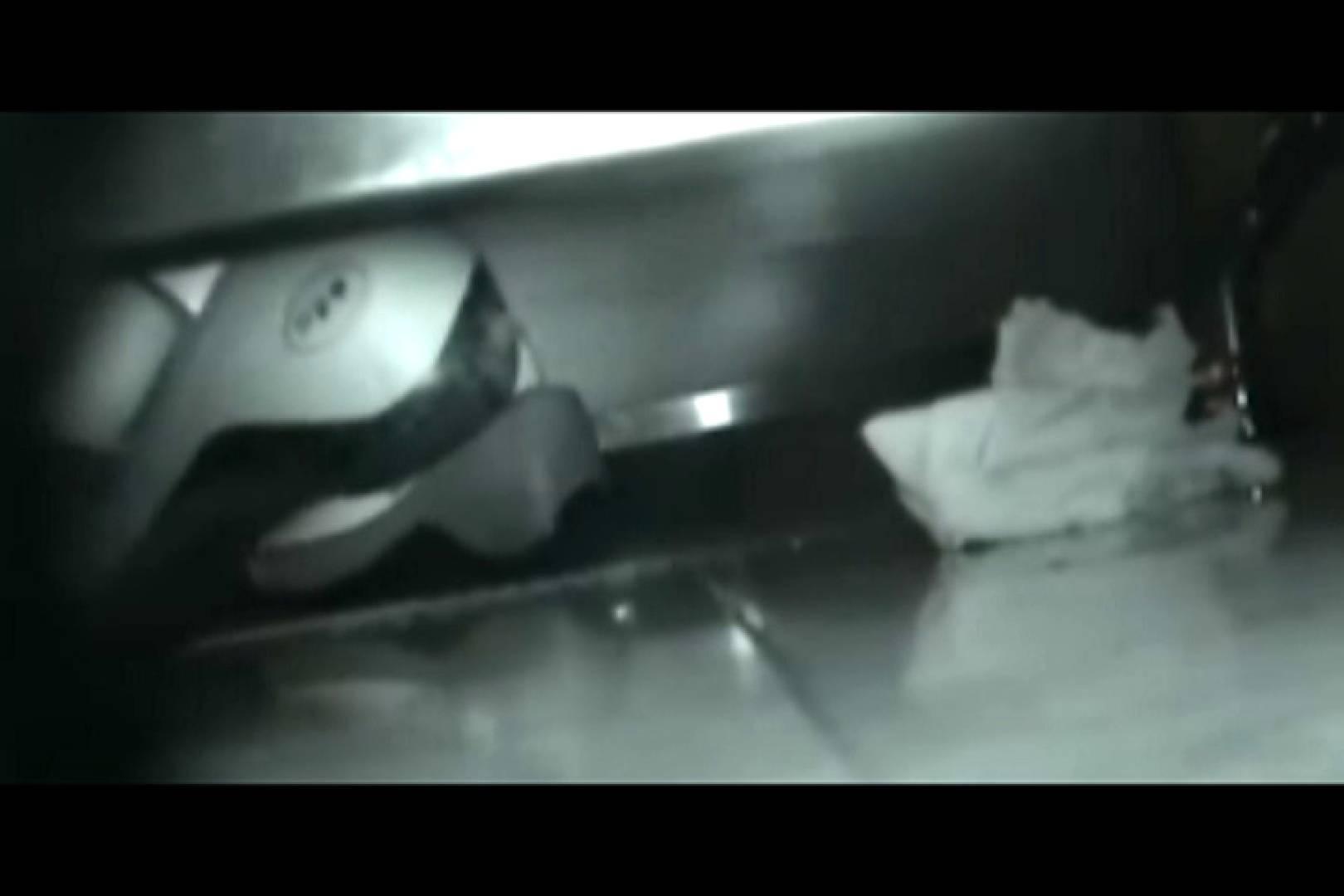 ぼっとん洗面所スペシャルVol.18 0   0  41画像 40