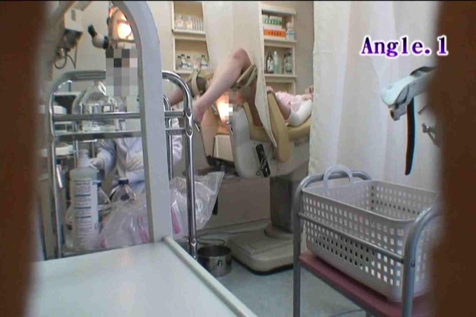 患者のおまんこをコレクションする変態医師の流出映像Vol.5 0 | 0  16画像 10