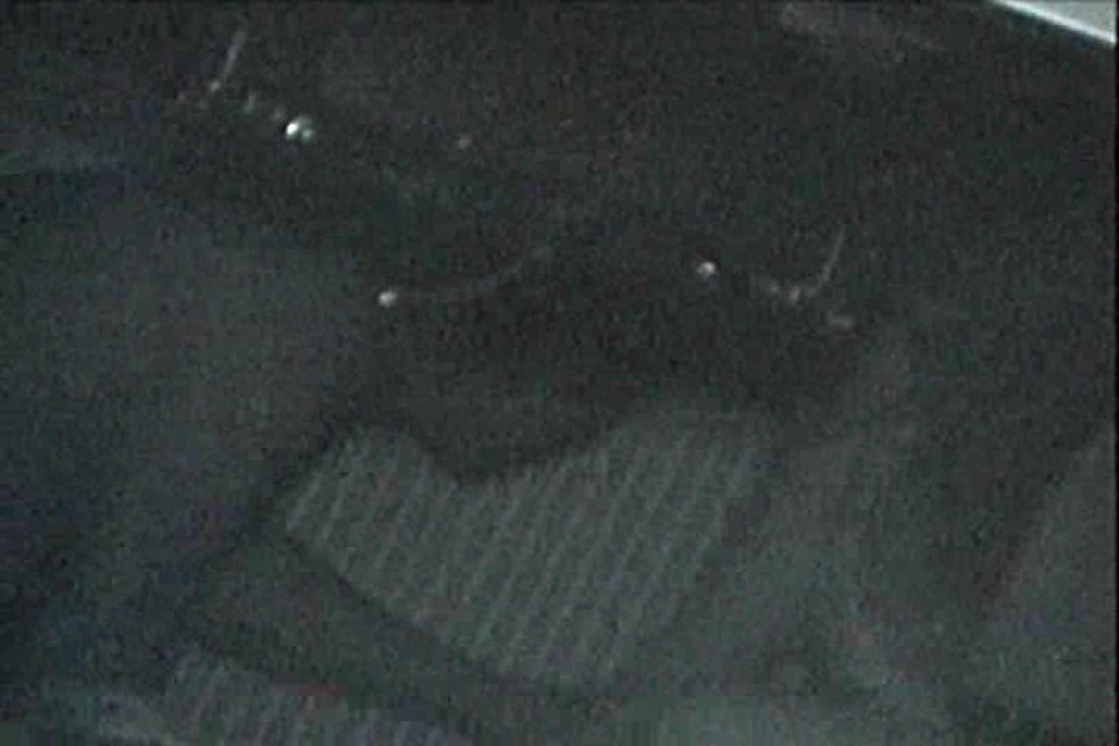 充血監督の深夜の運動会Vol.39 0   0  94画像 1