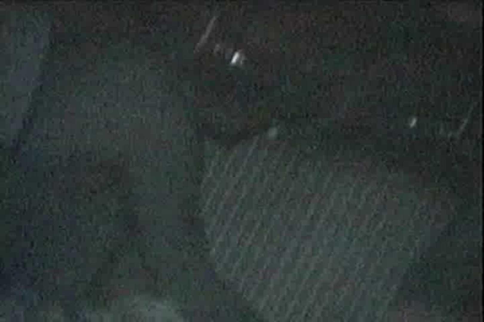 充血監督の深夜の運動会Vol.39 0   0  94画像 2