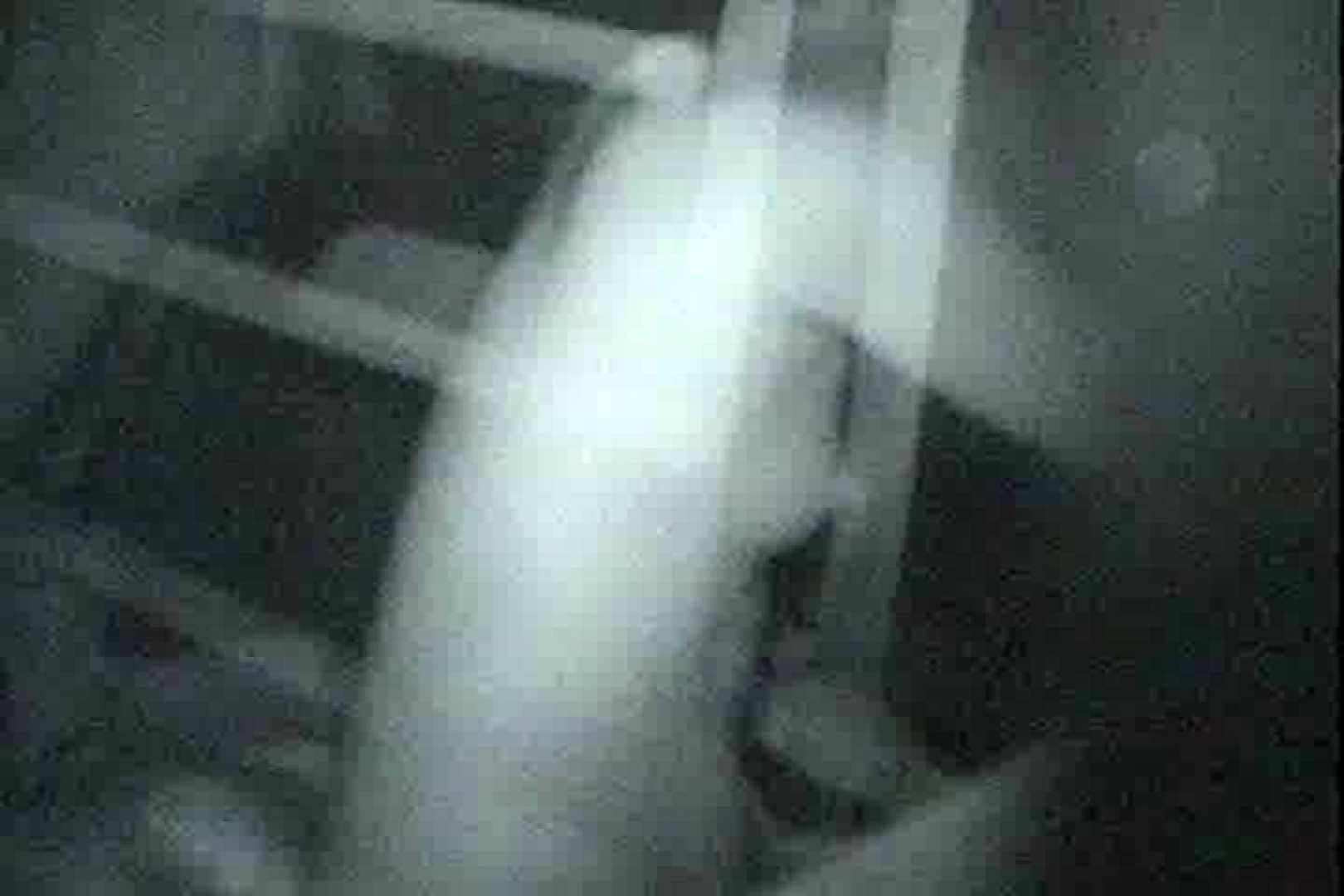 充血監督の深夜の運動会Vol.39 0   0  94画像 20