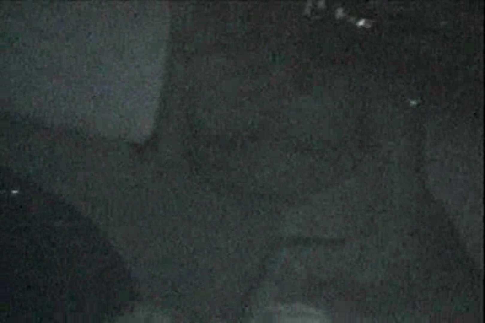充血監督の深夜の運動会Vol.39 0   0  94画像 24