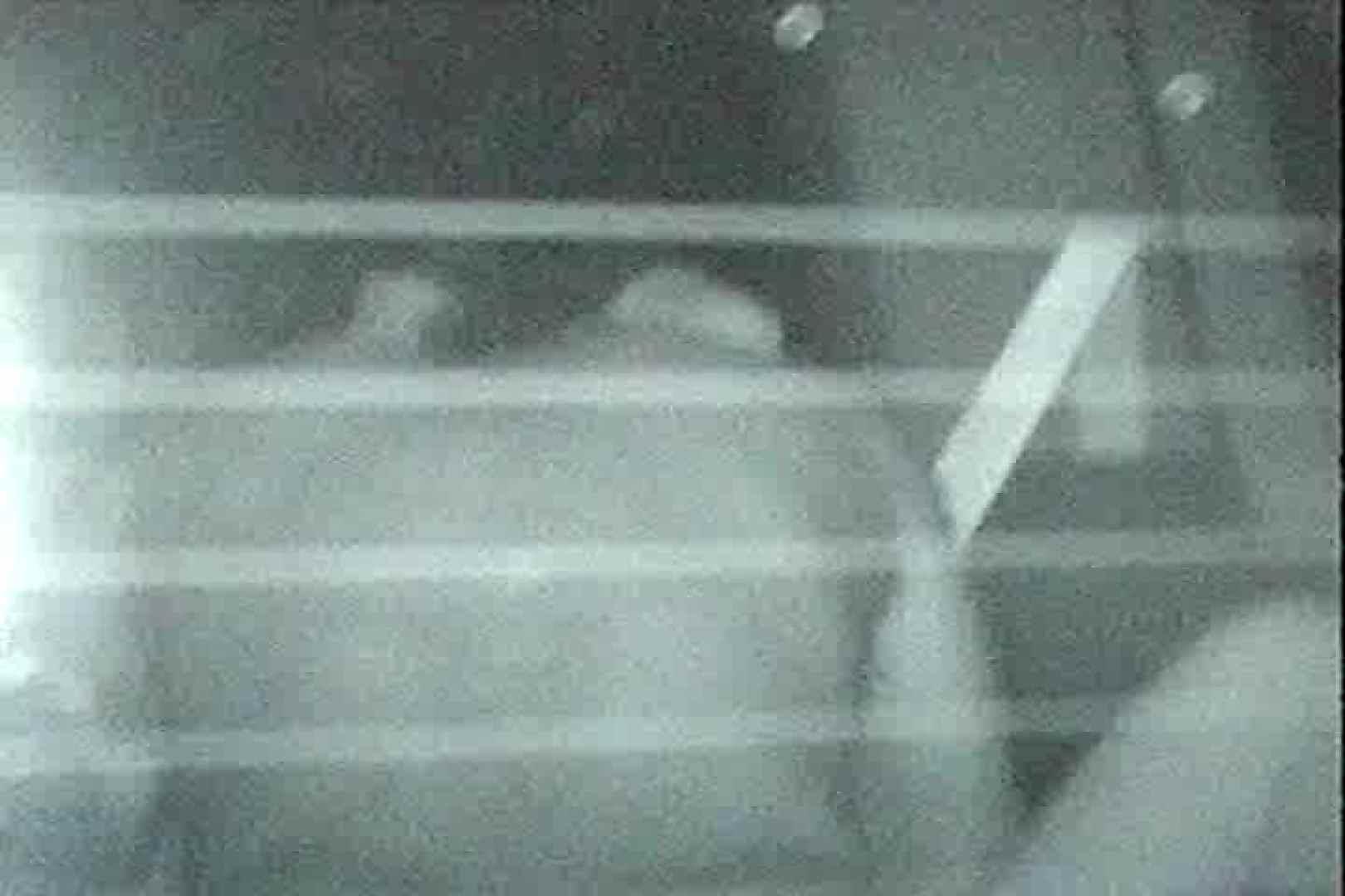 充血監督の深夜の運動会Vol.39 0   0  94画像 46