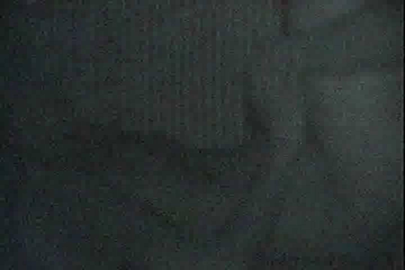 充血監督の深夜の運動会Vol.39 0   0  94画像 59