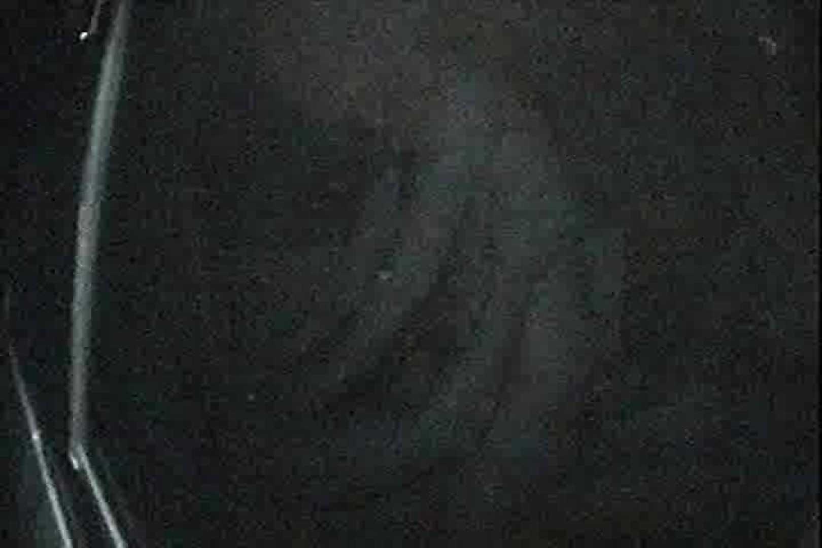 充血監督の深夜の運動会Vol.39 0   0  94画像 73