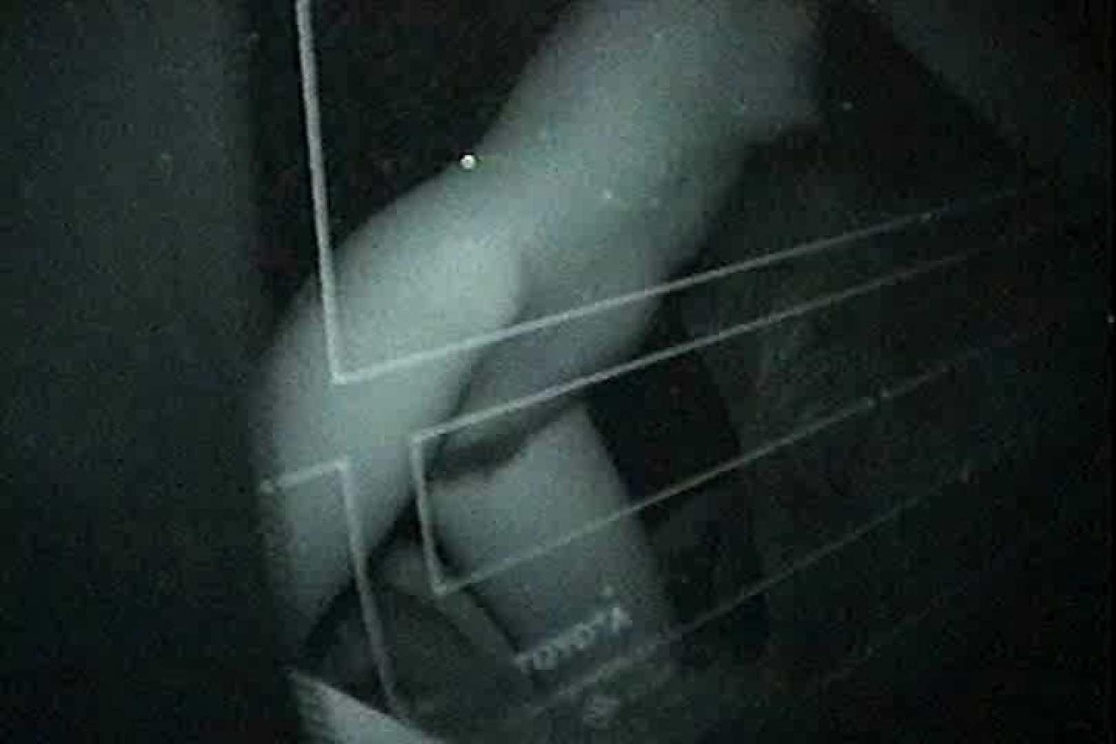 充血監督の深夜の運動会Vol.39 0   0  94画像 82
