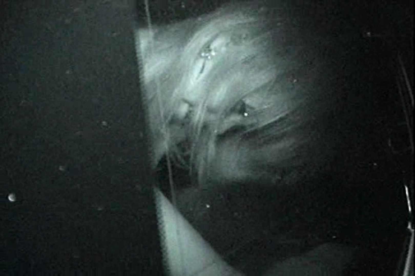 充血監督の深夜の運動会Vol.39 0   0  94画像 83