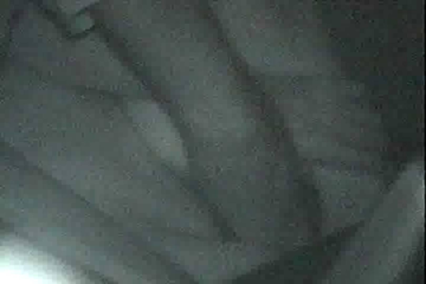 充血監督の深夜の運動会Vol.41 0 | 0  94画像 10