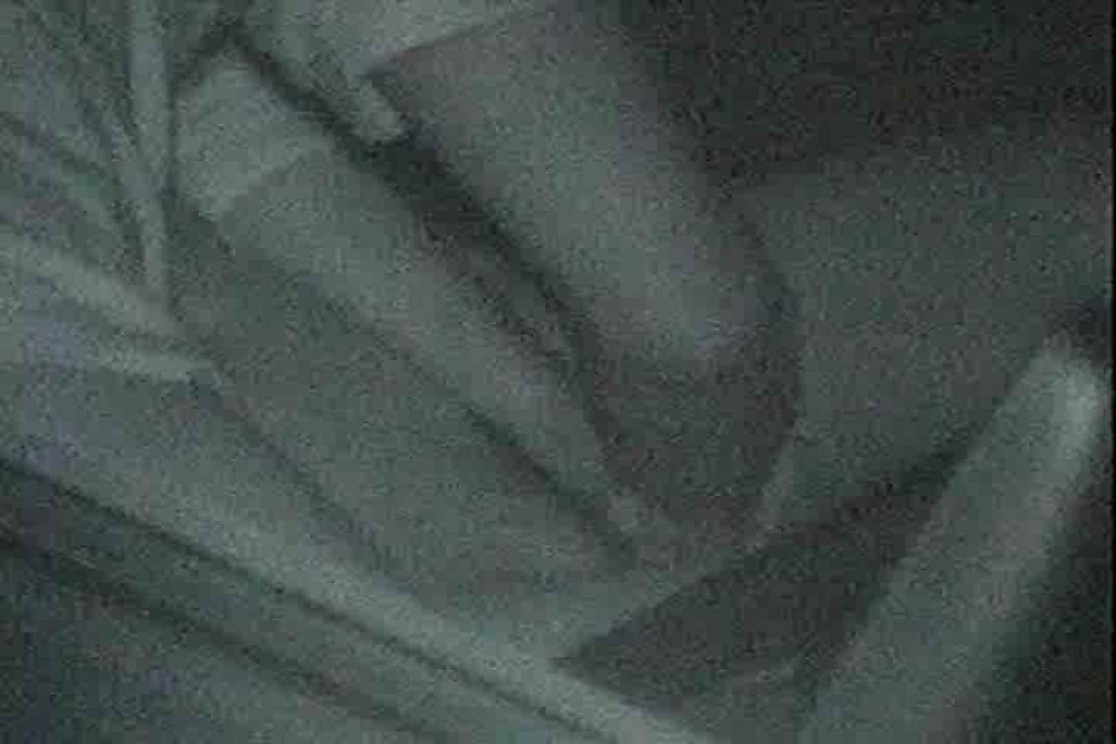 充血監督の深夜の運動会Vol.41 0 | 0  94画像 12
