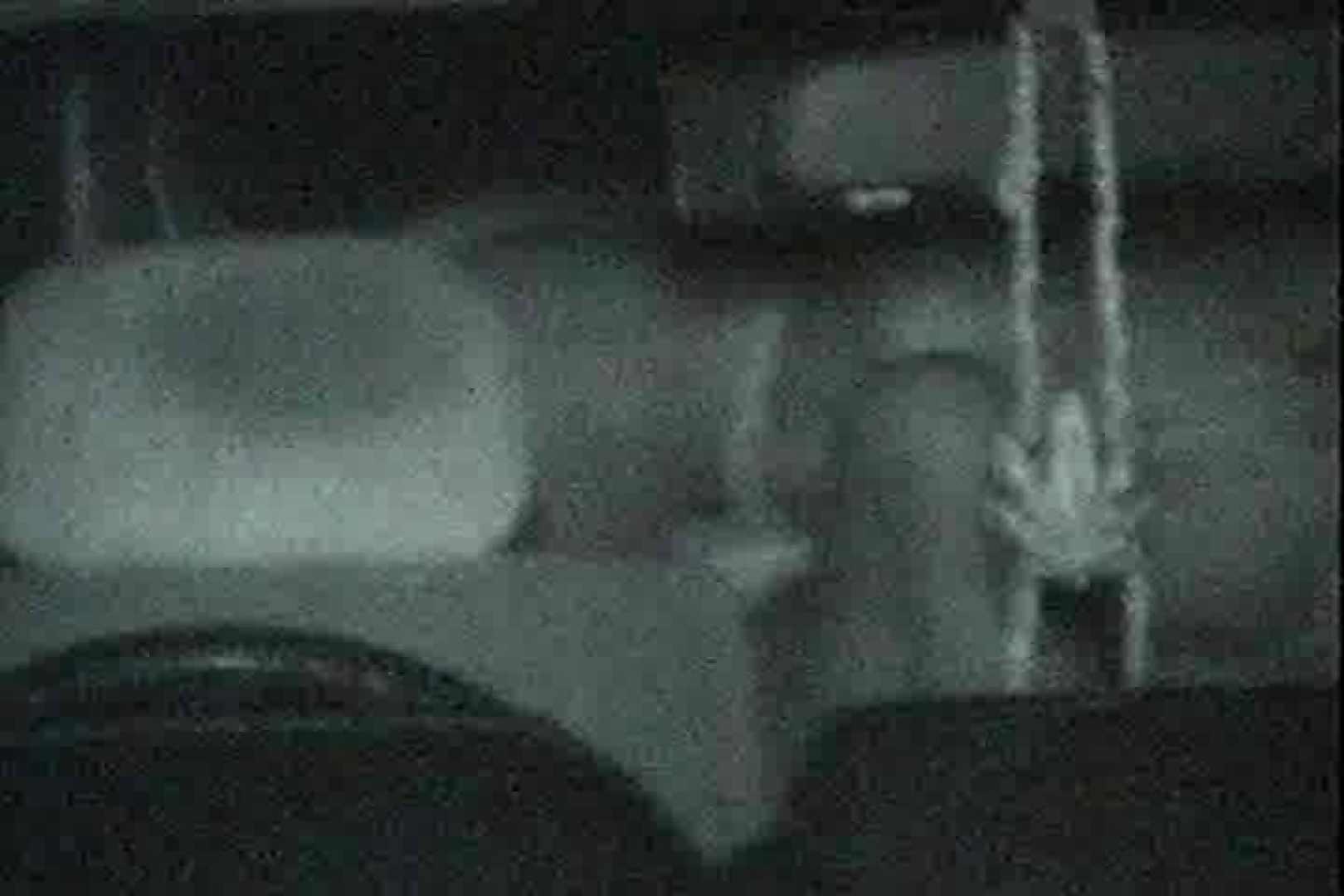 充血監督の深夜の運動会Vol.41 0 | 0  94画像 26