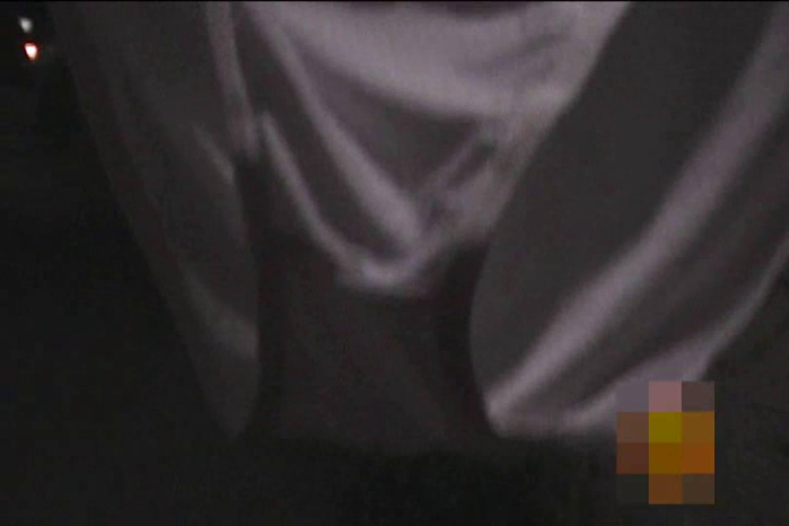 検証!隠し撮りスカートめくり!!Vol.3 0   0  89画像 41