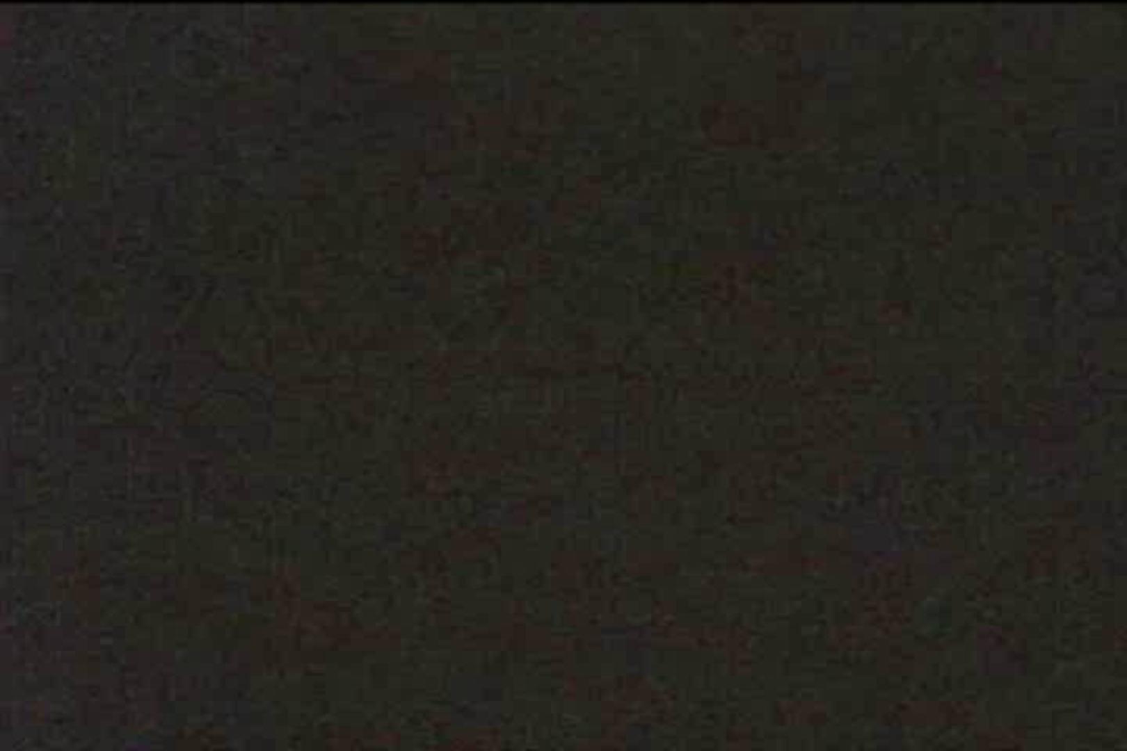 蔵出し!!赤外線カーセックスVol.27 0   0  100画像 1