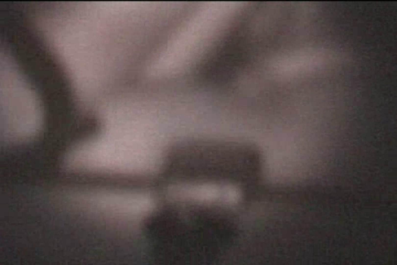 蔵出し!!赤外線カーセックスVol.27 0   0  100画像 4