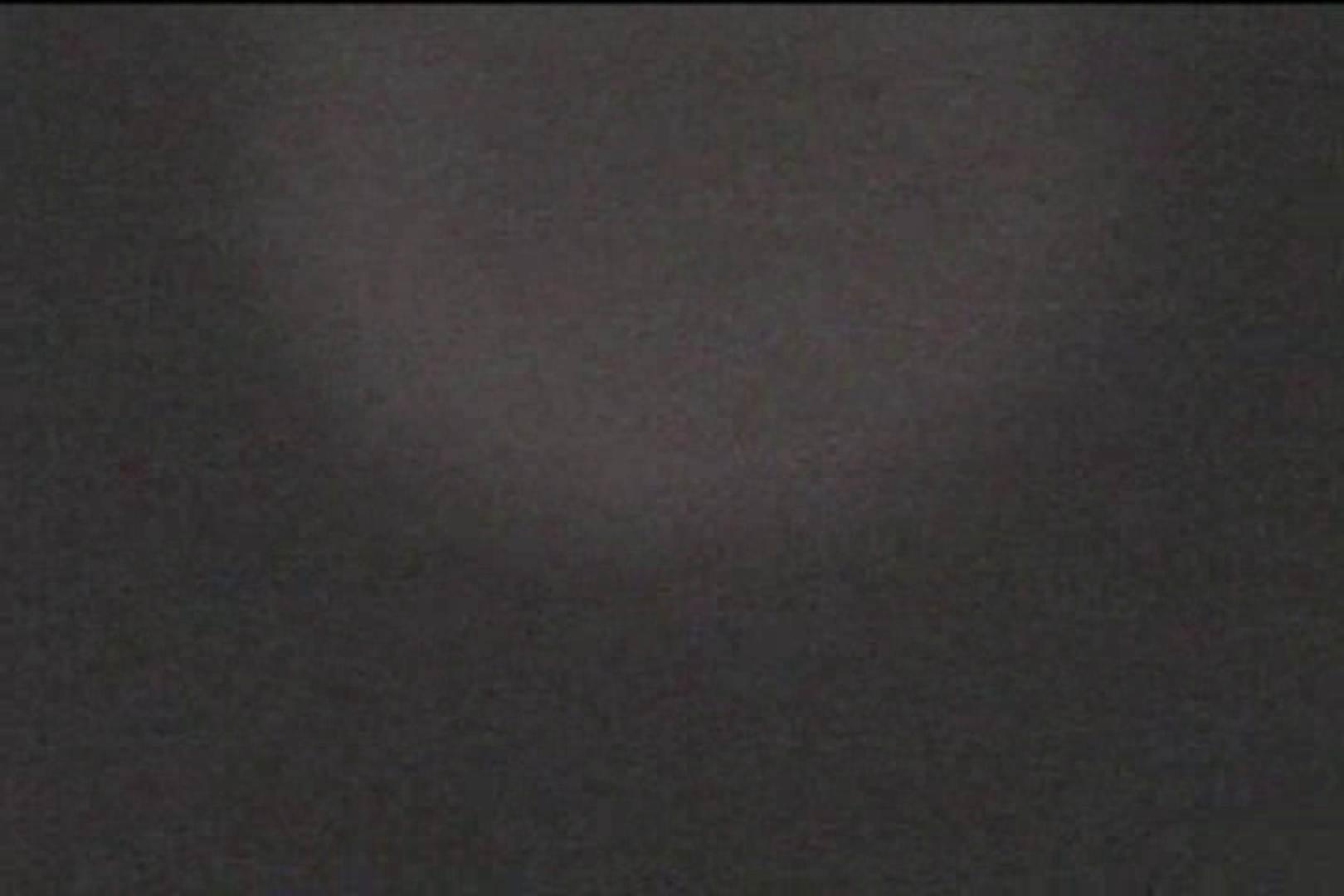 蔵出し!!赤外線カーセックスVol.27 0   0  100画像 41
