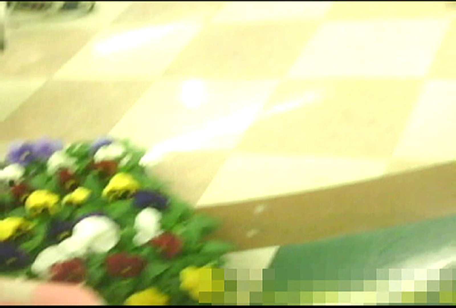「ノゾキスト」さんの陰撮!!美女サルベージVol.4 0 | 0  112画像 34