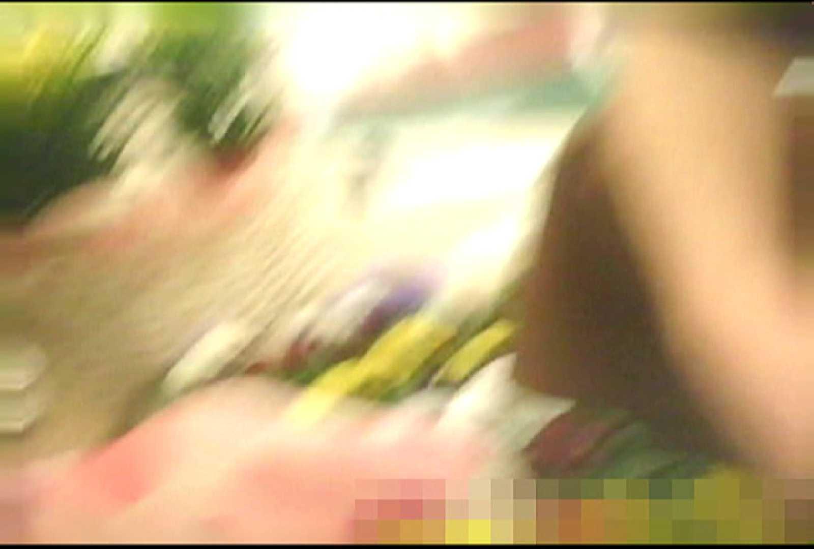「ノゾキスト」さんの陰撮!!美女サルベージVol.4 0 | 0  112画像 40