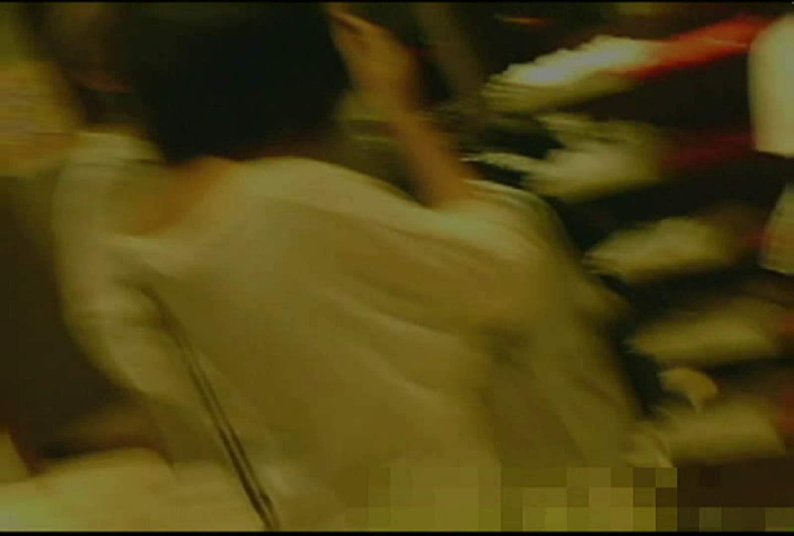「ノゾキスト」さんの陰撮!!美女サルベージVol.4 0 | 0  112画像 50