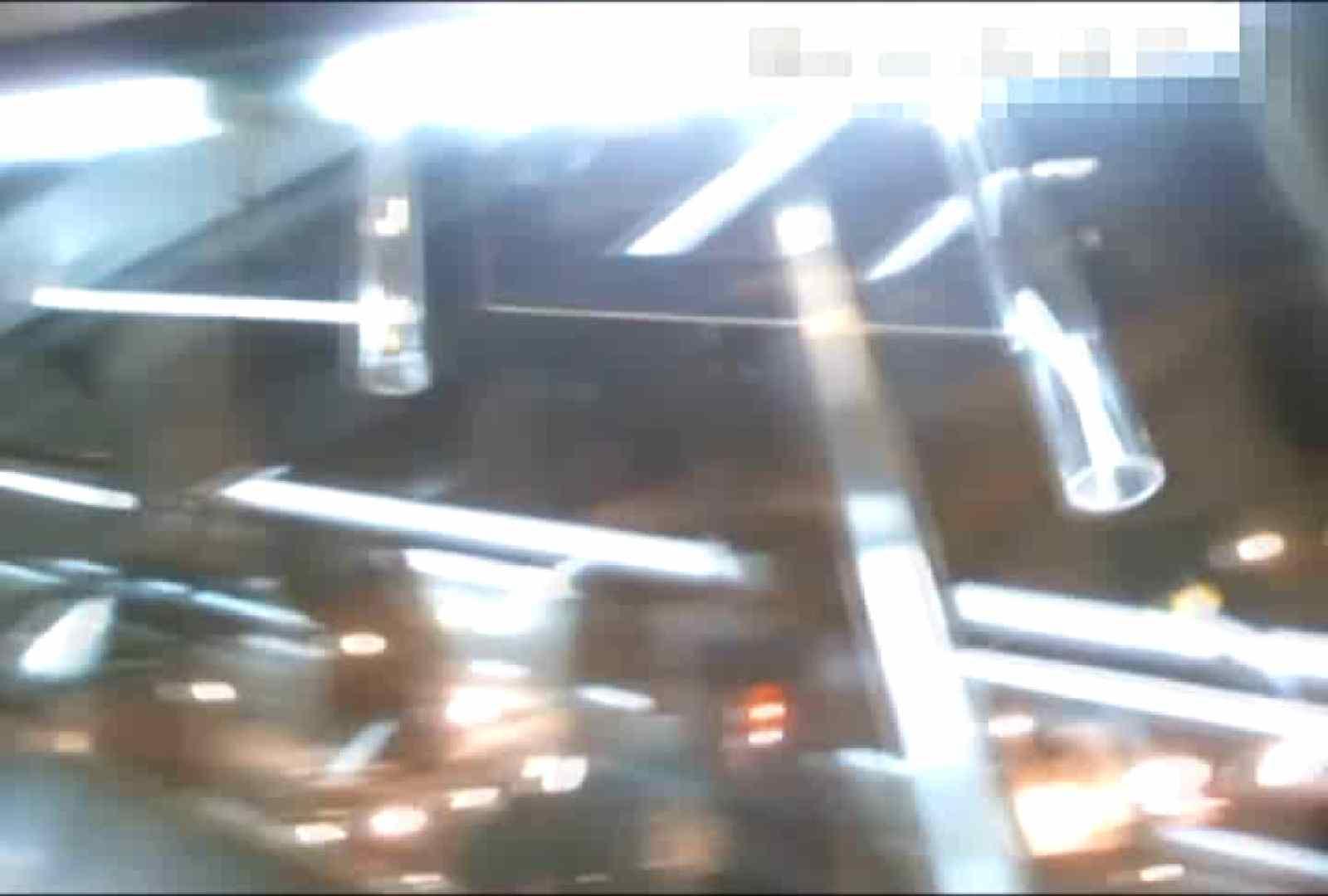 「チキン男」さんの制服ウォッチングVol.4 0 | 0  44画像 17