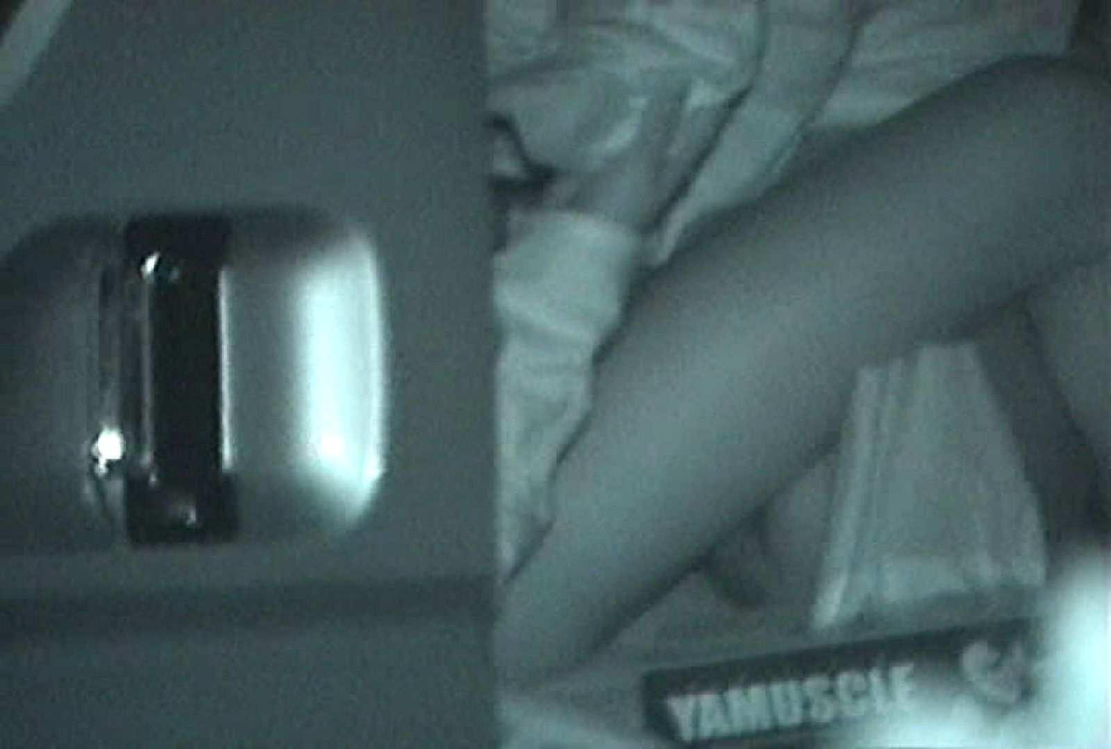 充血監督の深夜の運動会Vol.45 0 | 0  30画像 16