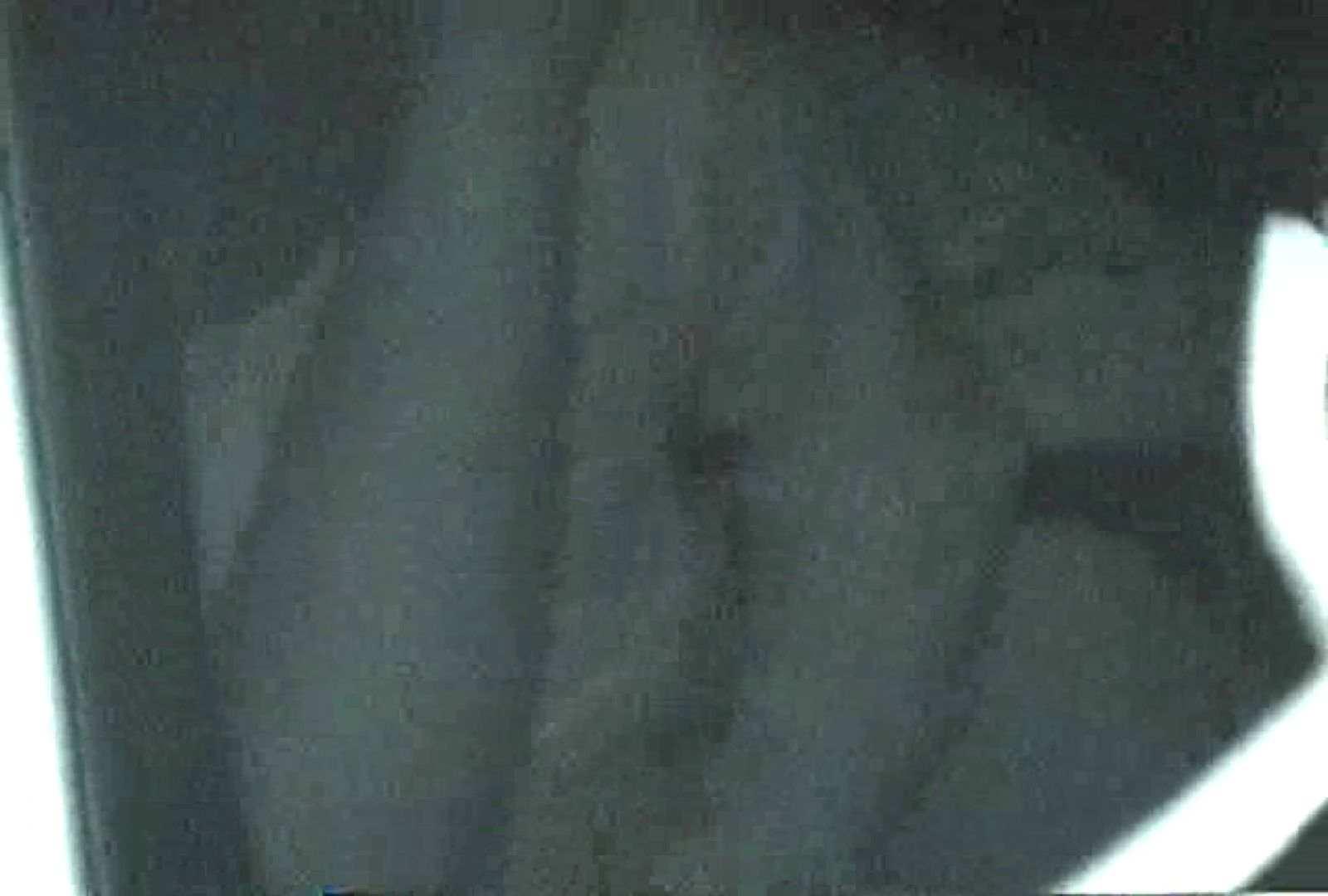 充血監督の深夜の運動会Vol.48 0   0  104画像 9