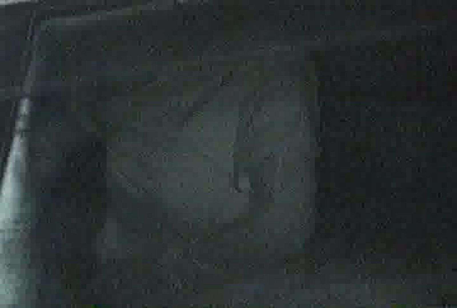 充血監督の深夜の運動会Vol.48 0   0  104画像 86