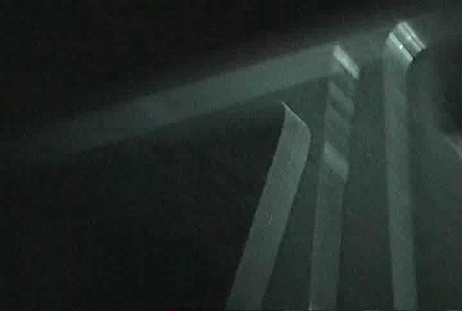 充血監督の深夜の運動会Vol.50 0   0  74画像 8