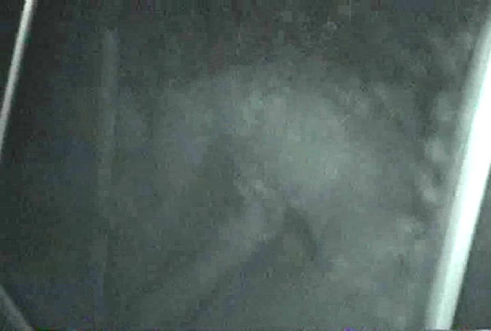 充血監督の深夜の運動会Vol.50 0   0  74画像 14