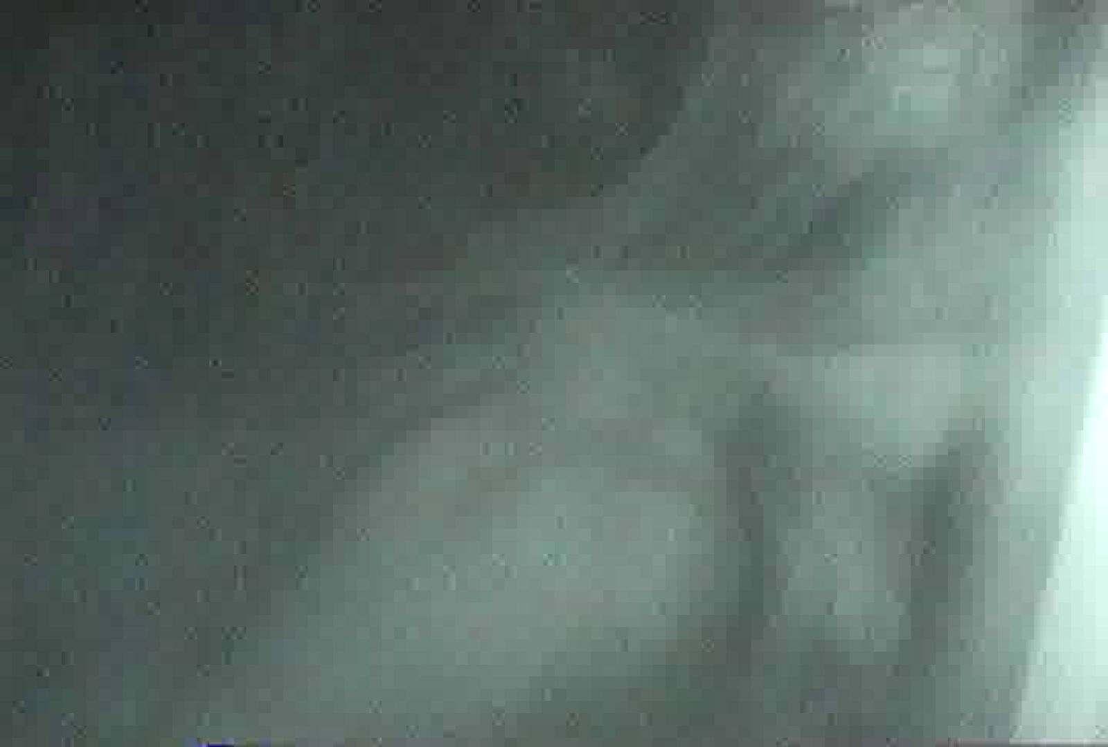 充血監督の深夜の運動会Vol.50 0   0  74画像 15