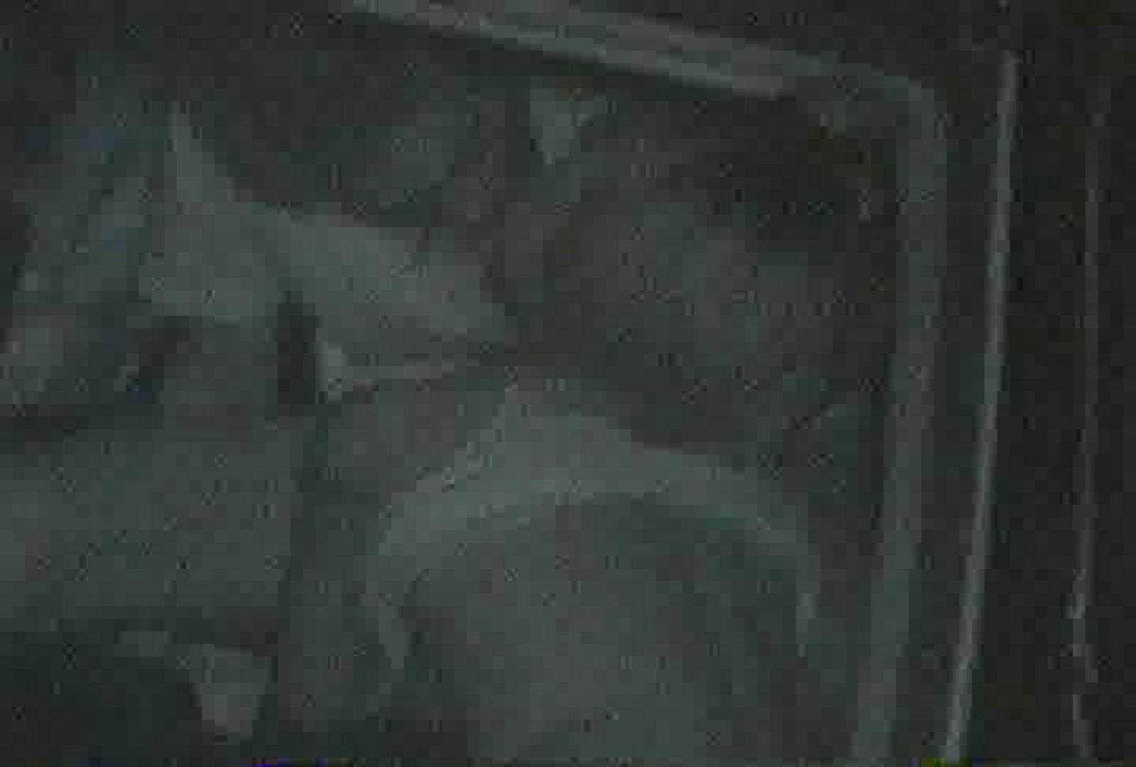 充血監督の深夜の運動会Vol.51 0   0  66画像 9