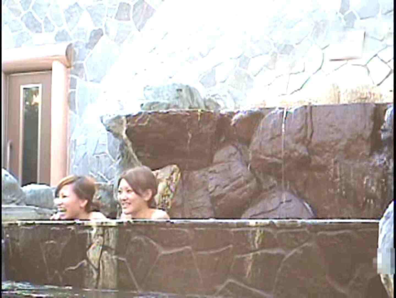ギャル友みんなで入浴中!Vol.4 0   0  83画像 32