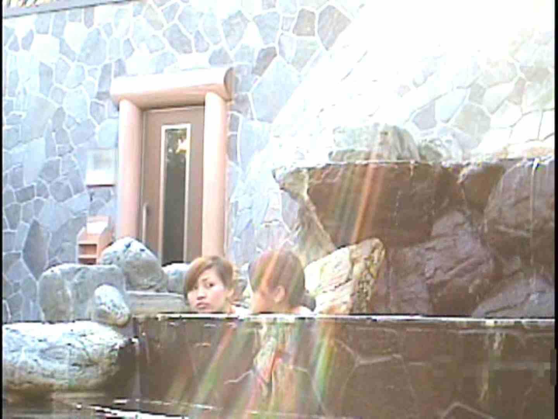 ギャル友みんなで入浴中!Vol.4 0   0  83画像 34