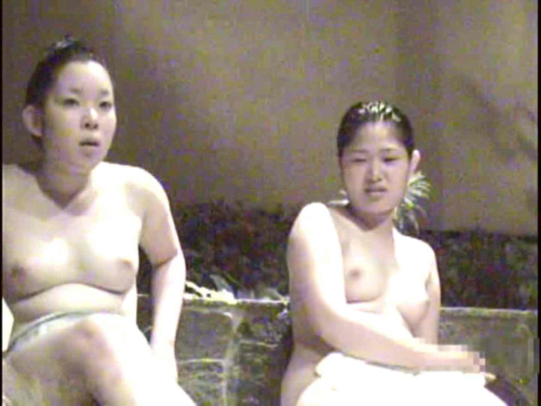 ギャル友みんなで入浴中!Vol.4 0   0  83画像 48