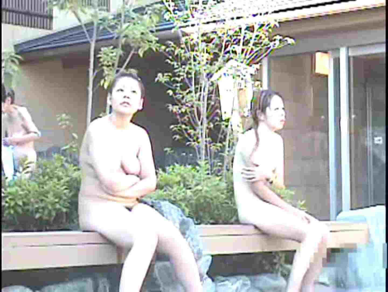 ギャル友みんなで入浴中!Vol.4 0   0  83画像 81