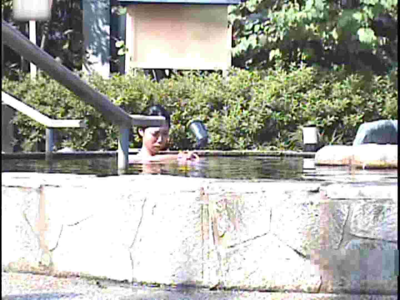 ギャル友みんなで入浴中!Vol.4 0   0  83画像 83
